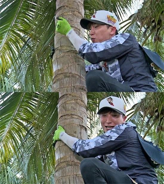 Leeteuk Shedding Tears In Jungle