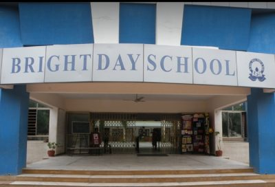 Baroda School